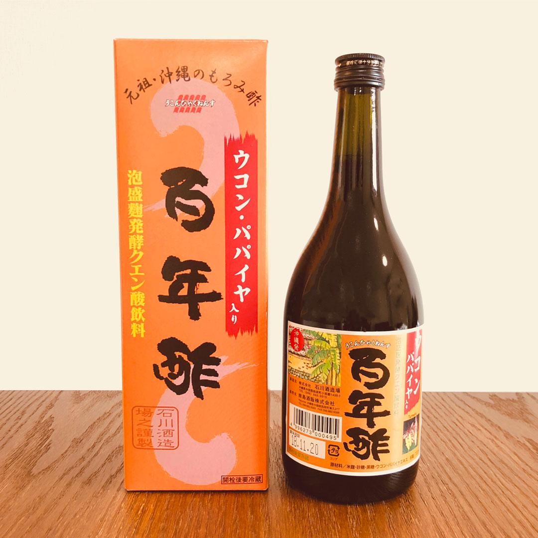 ウコン・パパイヤ入り百年酢