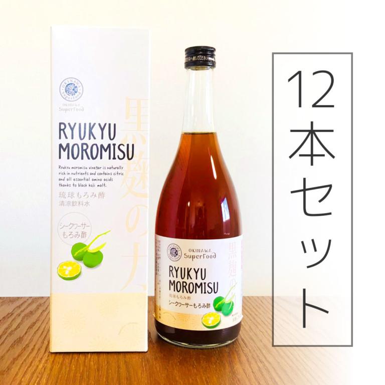 シークヮーサーもろみ酢 12本セット