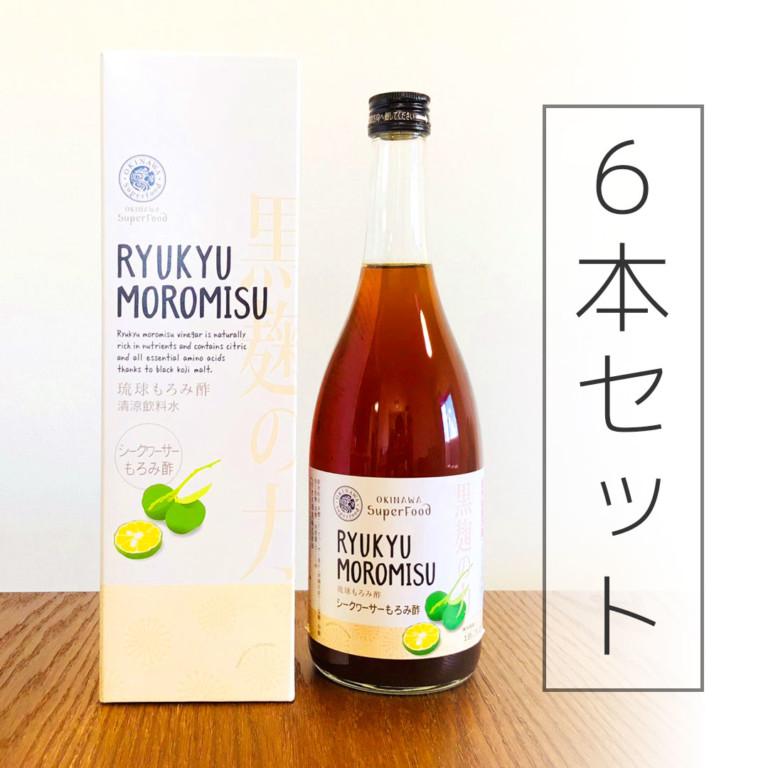 シークヮーサーもろみ酢 6本セット